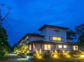 Pousada Recanto Jota Ge, accessible hotel in Paraty