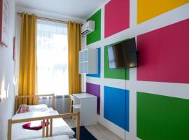 Hostel Artist on Kitay-Gorod, hotel in Moscow