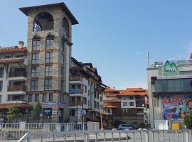 Koko's apartments, хотел близо до Връх Вихрен, Банско