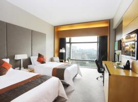 Jianguo Hotel Guangzhou, hotel in Guangzhou