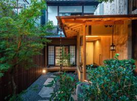 Villa Kumo Machiya Fudocho Kioto