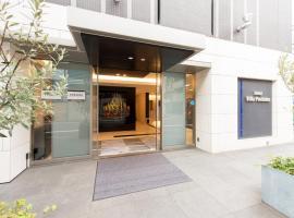 Hotel Villa Fontaine Tokyo-Shinjuku, hotel near Zenryu-ji Temple, Tokyo