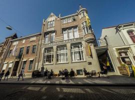 Hostel Roots, hostel in Tilburg