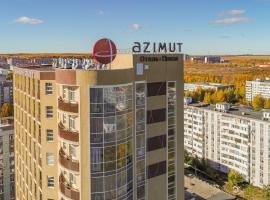 AZIMUT Hotel Penza, отель в Пензе