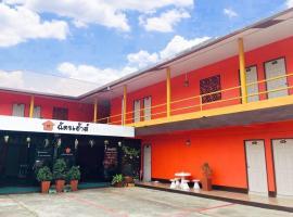 Chat House Soi 18 Mithuna Chiangrai, отель в Чианграе