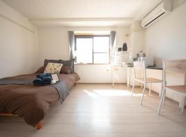 Sankopo Sakuramachi / Vacation STAY 5962, appartamento a Nara