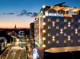 진주에 위치한 호텔 골든 비즈니스 호텔