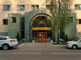 Бутик отель Печора, hotel near Arkhangelskoye Estate, Moscow