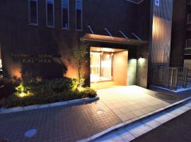 Residence Condominium KALAHAAI, serviced apartment in Tokyo