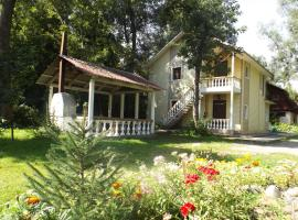 Guest House Colibri, hotel with pools in Aya