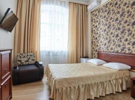Hotel Bonjour at Kazakova, hotel near Bauman Garden, Moscow