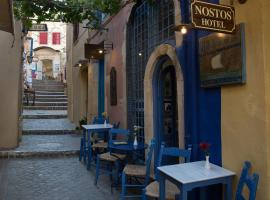 Nostos Hotel, pet-friendly hotel in Chania Town