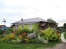 Гостевой Дом Знатная Сторонка