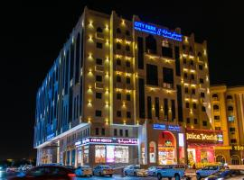 City Park Hotel Apartments, vacation rental in Muscat