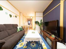 Kyorakuya、京都市のアパートメント