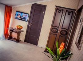Imperia Hotel, hotel near Krasnodar International Airport - KRR, Krasnodar