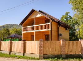 Гостевой дом Отдых у реки, homestay in Kamennomostskiy
