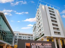 Classic Kameo Hotel & Serviced Apartments, Ayutthaya, hotel en Phra Nakhon Si Ayutthaya