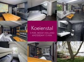 Complete Private House With Free Parking And Wifi, hotel near Weesp Station, Weesp