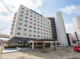 Narita Airport Rest House, hotel near Narita International Airport - NRT, Narita