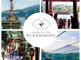 Ashinoko Port Villa MIRAHAKONE, holiday home in Hakone