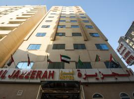 Al Jazeerah Hotel, hotel near Sharjah Paintball Park, Sharjah