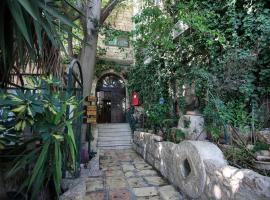 Jerusalem Hotel, отель в Иерусалиме