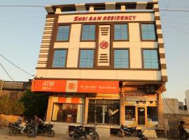 Shri Ram Residency, hotel in Jodhpur
