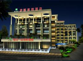 HuangMa Holiday Yachts, View of the Sea Resort, отель в Хайкоу