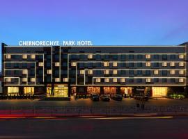 Chernorechye Park Hotel, hotel in Dzerzhinsk