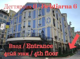 ArtApart Vozdvigenka, апартаменти у Києві