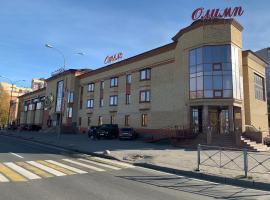Олимп, отель во Всеволожске