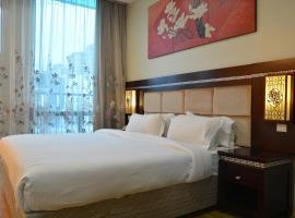 De Residence Hotel, hotel berdekatan Lost World of Tambun, Ipoh