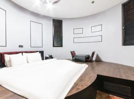 Hotel Picasso, hotel in Paju