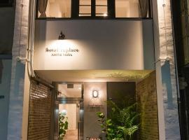 Hotel Replace Namba Osaka, hotel near Hoan-ji Temple, Osaka