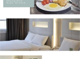 Kindness Hotel - Zhongshan Bade Branch, hotel in Kaohsiung
