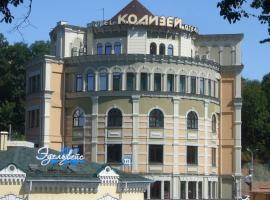 Спа-отель Колизей, отель в Кисловодске