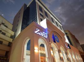 Zaha Al Munawara Hotel, hotel perto de Mesquita de Quba, Medina