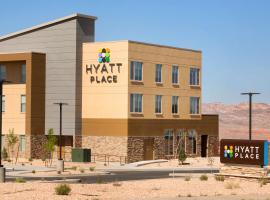 Hyatt Place Page Lake Powell, hôtel à Page près de: Lac Powell