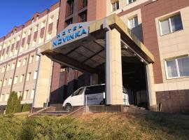 Отель Новинка, отель в Казани