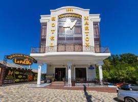 Отель Мартон Шолохова, отель в Ростове-на-Дону