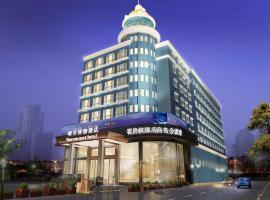 Tomorrow West Hotel (Airport Branch), hotel near Shenzhen Bao'an International Airport - SZX, Bao'an