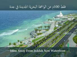 Auris Al Fanar Villas & Private Pools - Alshatieaa- Families only, hotel em Jeddah