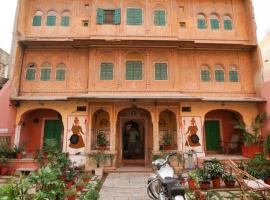 Jaipur Haveli, hotel near Albert Hall Museum - Central Museum, Jaipur