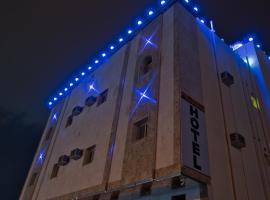 Holool Furnished Units, hotel perto de Aeroporto Internacional Príncipe Mohammad Bin Abdulaziz - MED,