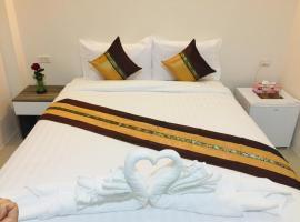 DE ROSE Hotel Chiang Mai, hostel in Chiang Mai