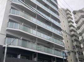 FUJISAWA INN&SUITES, apartment in Fujisawa