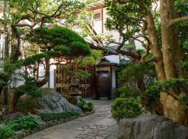 아타미 아타미역 근처 호텔 Atami Onsen Sakuraya Ryokan