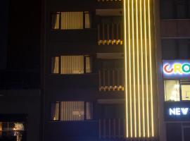 Meydan Besiktas Hotel, отель в Стамбуле