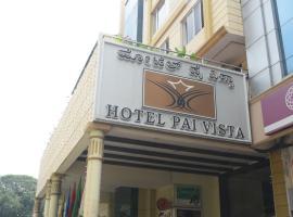 Hotel Pai Vista, hotel near Chamundi Vihar Stadium, Mysore